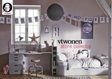 vt wonen junior store bed