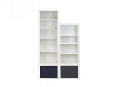 Bopita Kobe boekenkast met lade 120 wit