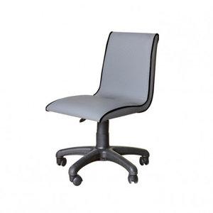 Smart bureaustoel grijs zwart