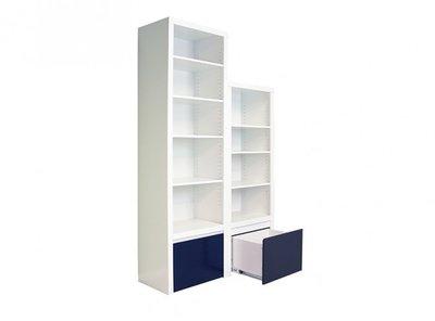 Bopita kobe 160 boekenkast met lade wit - Kinderbeddenstore